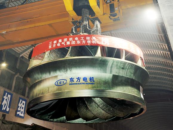 水轮发电机.jpg