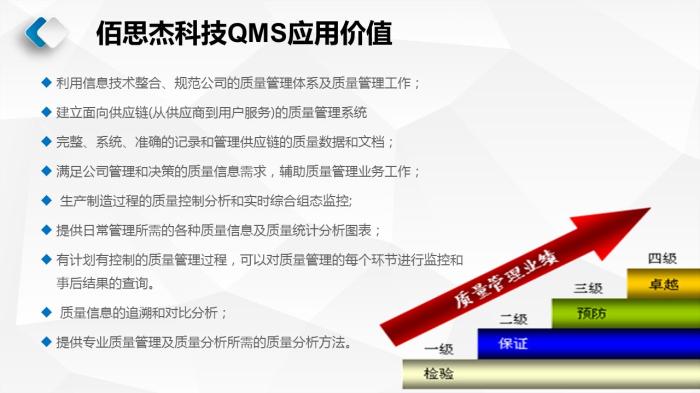 网站内容2_编辑_编辑.jpg