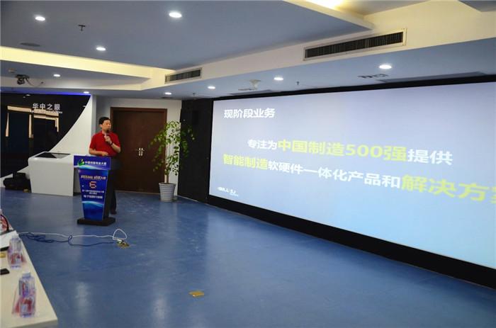 我司副总经理尹松先生正在进行路演_副本.jpg